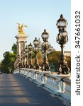 Small photo of Alexander III bridge in Paris, empty in the early morning, France