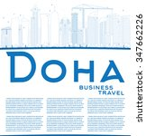 Stock vector outline doha skyline with blue skyscrapers vector illustration business and tourism concept with 347662226