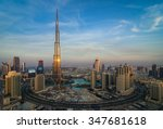 Stock photo downtown dubai 347681618