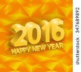 inscription happy new year ... | Shutterstock .eps vector #347689892