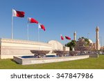 flags and fountain in the city... | Shutterstock . vector #347847986