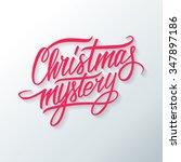 christmas mystery hand drawn... | Shutterstock .eps vector #347897186
