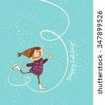 girl skates vector illustration | Shutterstock .eps vector #347899526