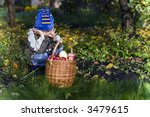 little boy posing outdoors with ... | Shutterstock . vector #3479615