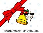 animal series of christmas frame | Shutterstock . vector #347989886