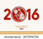 oriental happy chinese new year ... | Shutterstock .eps vector #347996756