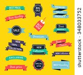 set of sale discount styled... | Shutterstock .eps vector #348033752