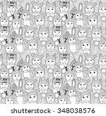 big group children carnival... | Shutterstock .eps vector #348038576