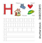 letter h. learn handwriting. | Shutterstock .eps vector #348055895