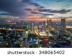night cityscape in middle of... | Shutterstock . vector #348065402