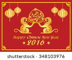 Happy Chinese New Year 2016...