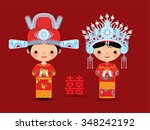 Chinese Bride And Groom Cartoo...