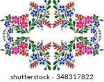 hungarian folk art | Shutterstock .eps vector #348317822