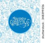 merry christmas | Shutterstock .eps vector #348399356