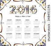 calendar 2016. vintage... | Shutterstock .eps vector #348451196
