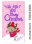 we wish you a merry christmas... | Shutterstock .eps vector #348463886