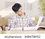 10 year old asian elementary... | Shutterstock . vector #348478952