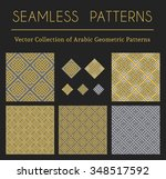seamless textures collection... | Shutterstock .eps vector #348517592