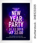 creative shiny flyer  banner or ... | Shutterstock .eps vector #348523205