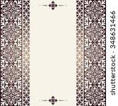 vector vintage elegant pattern. | Shutterstock .eps vector #348631466