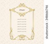 vector decorative frame....   Shutterstock .eps vector #348666746