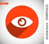 eye icon. one of set web icons