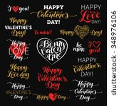 vector set of holidays... | Shutterstock .eps vector #348976106