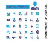 hospital  medicine  icons ... | Shutterstock .eps vector #349006436