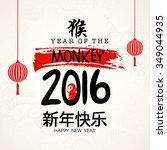 elegant greeting card design... | Shutterstock .eps vector #349044935