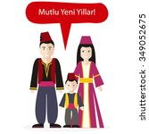 turks people congratulations... | Shutterstock .eps vector #349052675