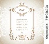vector decorative frame.... | Shutterstock .eps vector #349066328