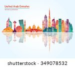 united arab emirates skyline... | Shutterstock .eps vector #349078532