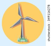 windmill circle icon with shadow   Shutterstock .eps vector #349116278