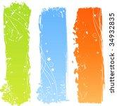 Three Grungy Multicolored...