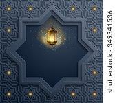 islamic background arabic... | Shutterstock .eps vector #349341536