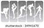 winter sport silhouettes on... | Shutterstock .eps vector #34941670