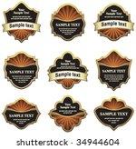 set of design elements | Shutterstock .eps vector #34944604