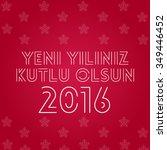 happy new year 2016 vector ... | Shutterstock .eps vector #349446452