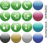 vector of icon set  also... | Shutterstock .eps vector #34946002