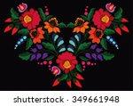 hungarian folk art   Shutterstock .eps vector #349661948