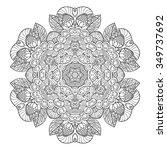 ornament round mandala. round... | Shutterstock .eps vector #349737692