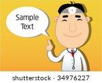cartoon cute dentist character... | Shutterstock .eps vector #34976227