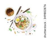 pho soup   watercolor food... | Shutterstock . vector #349802876