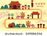 chinese lunar new year vector... | Shutterstock .eps vector #349886546