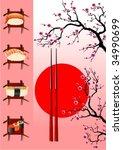sushi menu | Shutterstock .eps vector #34990699