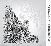 floral ornament | Shutterstock .eps vector #349995662