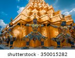 the giant at the emerald buddha ... | Shutterstock . vector #350015282