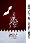 qatar national day  qatar... | Shutterstock .eps vector #350397188