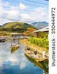 arashiyama kyoto japan hozu... | Shutterstock . vector #350444972