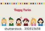 happy jewish children in fancy... | Shutterstock .eps vector #350515658